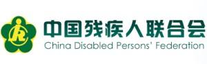 logo_cdpf